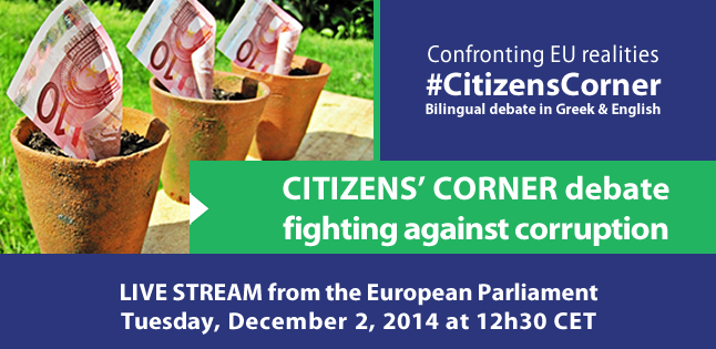 Citizens' Corner debate on fighting against corruption in Greel and English on December 2, 2014