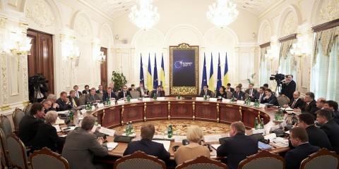 EU-Ukraine Summit on April 27 / tvnewsroom.consilium.europa.eu/