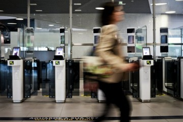 Automated border control eGate at Lisbon Airport / ec.europa.eu